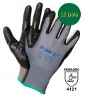 ANTI-ABRASION NITRILE-COATED SEAMLESS GLOVES