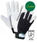GOLF-MODEL LEATHER WORK GLOVES WITH VELCRO FASTENING