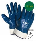 HEAVY DUTY NBR GLOVES WITH FULLY COATED SLEEVE