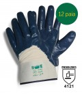 HEAVY DUTY NBR GLOVES WITH AERATED BACK