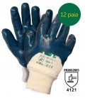 HEAVY DUTY NBR GLOVES WITH ELASTICATED CUFF