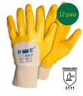 YELLOW NBR GLOVE WITH AERATED CUFF AND BACK